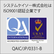 ISO 9001 認定企業